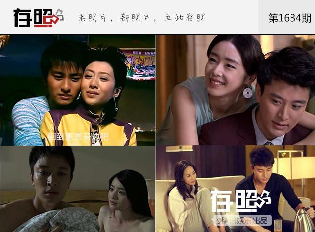 Bật mí sự trùng hợp khó tin của loạt mỹ nam, mỹ nữ trong phim Hoa ngữ-12