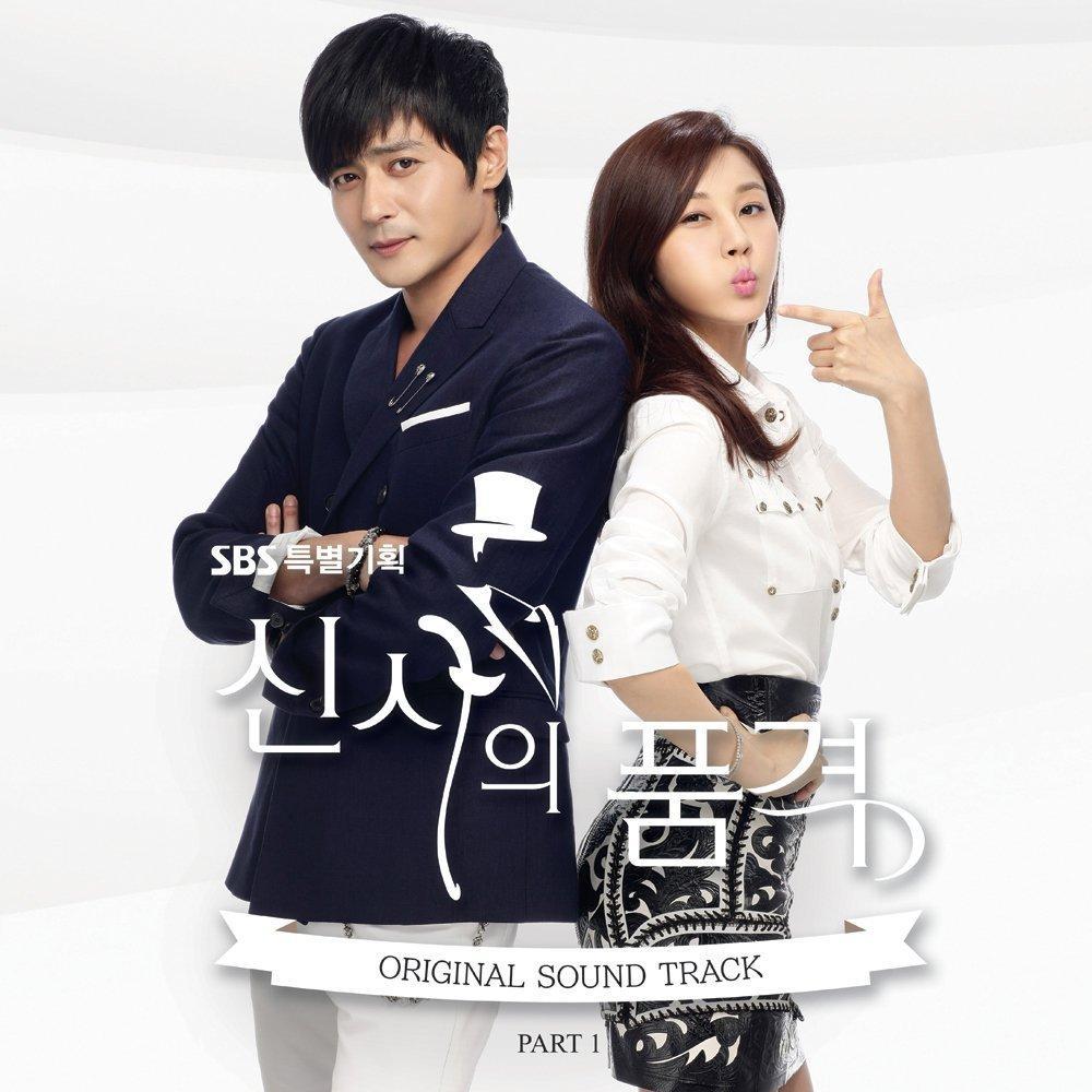 Sao Hàn 12/9: Cặp đôi Phẩm chất quý ông Jang Dong Gun và Kim Ha Neul hội ngộ-1