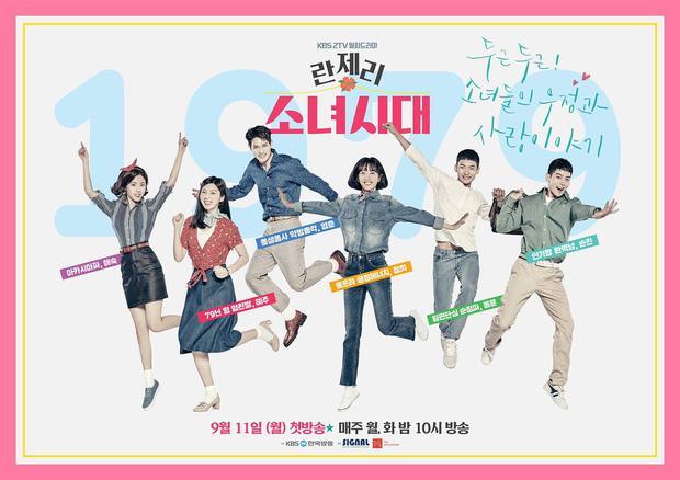 Netizen Hàn phản ứng như thế nào trước phim mới được ví như Reply?-2