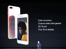Ảnh: Bộ đôi iPhone 8 và iPhone 8 Plus có gì 'hot'?