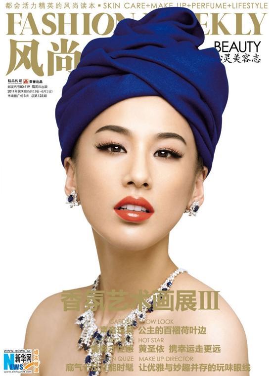 10 ngọc nữ xuất thân từ lò đào tạo mỹ nhân Trung Quốc bây giờ ra sao?-6