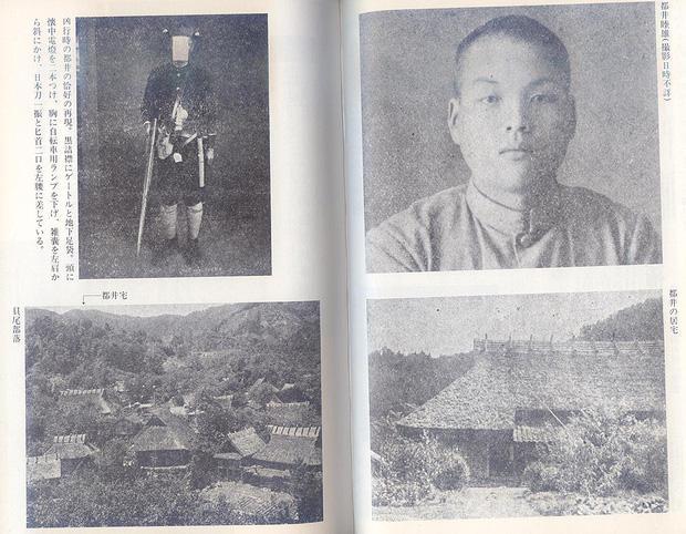 Uất hận vì bị kỳ thị, người đàn ông bệnh tật trở thành hình tượng sát nhân gây ám ảnh nhất nước Nhật-2