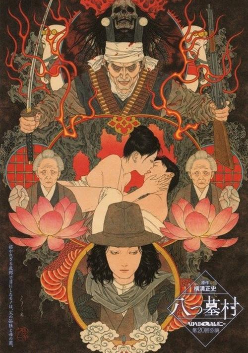 Uất hận vì bị kỳ thị, người đàn ông bệnh tật trở thành hình tượng sát nhân gây ám ảnh nhất nước Nhật-8