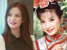 Quizz: Bóc mác loạt hàng hiệu 'tiền tấn' của nữ tỷ phú Trung Quốc - Triệu Vy