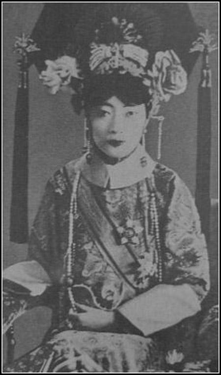 Hoàng hậu Trung Hoa cuối cùng: Đóa hoa sa ngã, tuổi thanh xuân sống trong ghẻ lạnh, chết cô độc ở trại giam-2