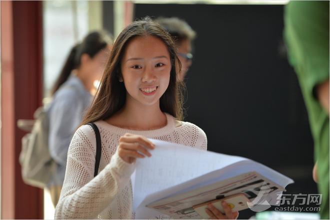 Ngày nhập học, lò đào tạo minh tinh hàng đầu Trung Quốc toàn thấy trai đẹp gái xinh-7