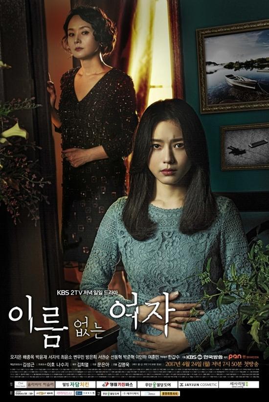 Nhan sắc bỏ xa tuổi thật của mỹ nhân khiến Song Hye Kyo phải lép vế-11
