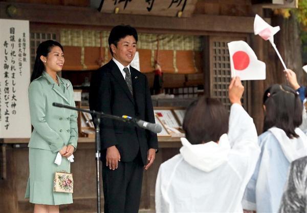 Ngôn tình hoàng gia Nhật: 3 nàng công chúa sẵn sàng từ bỏ tước vị vì tình yêu-8