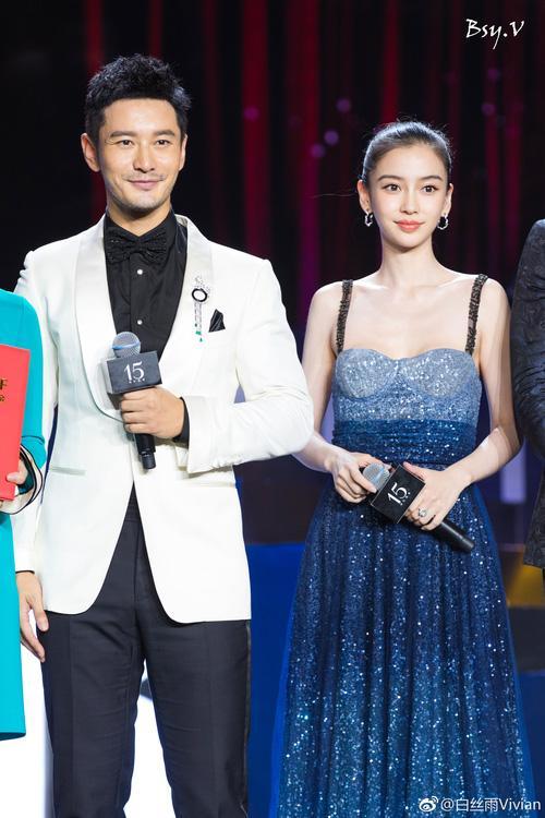 Vợ chồng Huỳnh Hiểu Minh từ thiện khủng, Lâm Tâm Như - Phạm Băng Băng cùng nhau lặn mất tăm-2