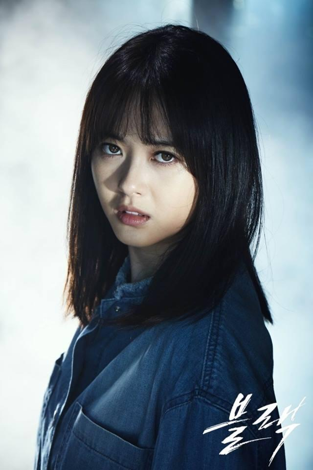 Sao Hàn 15/9: Mỹ nhân 37 tuổi của Cười lên Dong Hae trẻ trung như nữ sinh 18-9