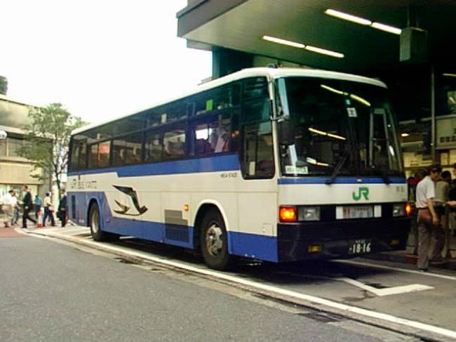 Các phương tiện giao thông ở Nhật Bản du khách đi bụi cần lưu ý-4