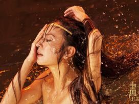 Những cảnh tắm 'thiêu đốt' màn ảnh của mỹ nhân Hoa ngữ