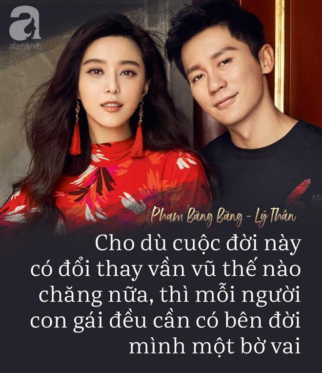 Phạm Băng Băng - Lý Thần: Dẫu có là nữ hoàng, cô ấy vẫn nhỏ bé bên người đàn ông của đời mình!-1