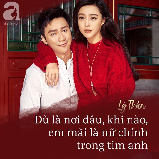 Phạm Băng Băng - Lý Thần: Dẫu có là nữ hoàng, cô ấy vẫn nhỏ bé bên người đàn ông của đời mình!-3