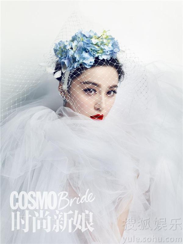 Trước khi làm cô dâu của Lý Thần, Phạm Băng Băng từng nhiều lần mặc váy cưới đẹp xuất sắc-4