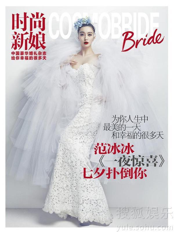 Trước khi làm cô dâu của Lý Thần, Phạm Băng Băng từng nhiều lần mặc váy cưới đẹp xuất sắc-2