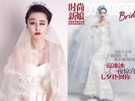 Trước khi làm cô dâu của Lý Thần, Phạm Băng Băng từng nhiều lần mặc váy cưới đẹp xuất sắc