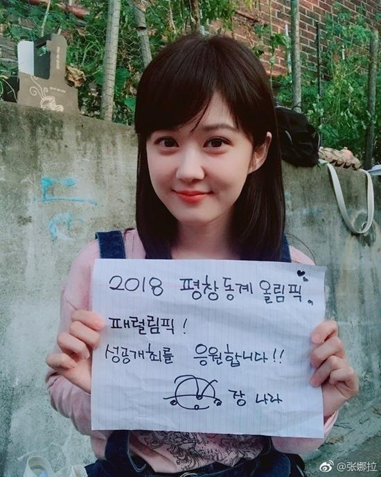 Trẻ đẹp như thiếu nữ ở tuổi 36, Jang Na Ra bị gán mác ma cà rồng-1