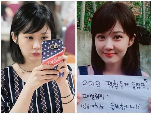 """Trẻ đẹp như thiếu nữ ở tuổi 36, Jang Na Ra bị gán mác """"ma cà rồng"""""""