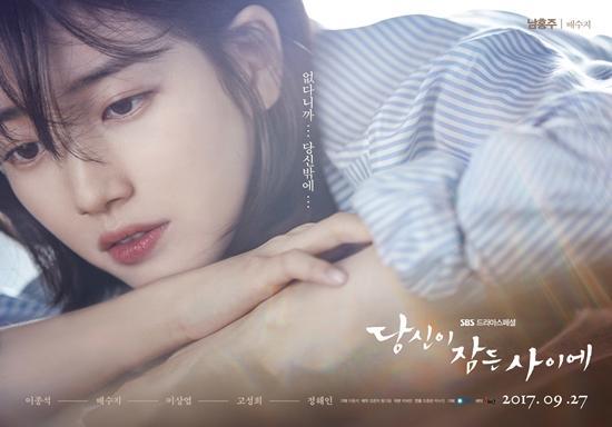 Fan đếm từng ngày chờ phim mới của Lee Jong Suk và Suzy lên sóng-1