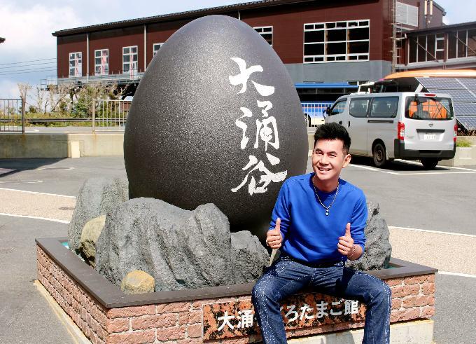 Đoan Trường chia sẻ những địa điểm hay và đẹp khi khám phá xứ Phù Tang-6