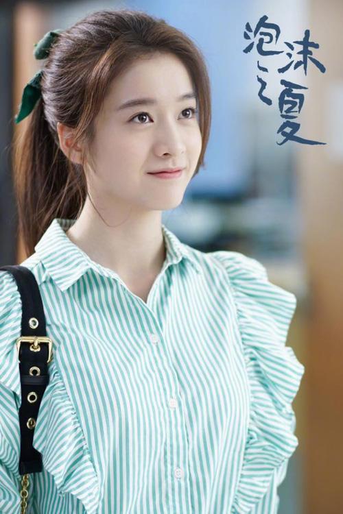 Lộ diện bạn gái mới của Dương Dương: Không phải Địch Lệ Nhiệt Ba!-4