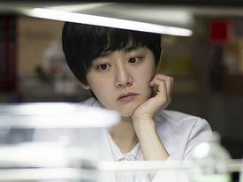 Sao Hàn 20/9: 'Em gái quốc dân' Moon Geun Young tiết lộ vẻ đẹp không tuổi