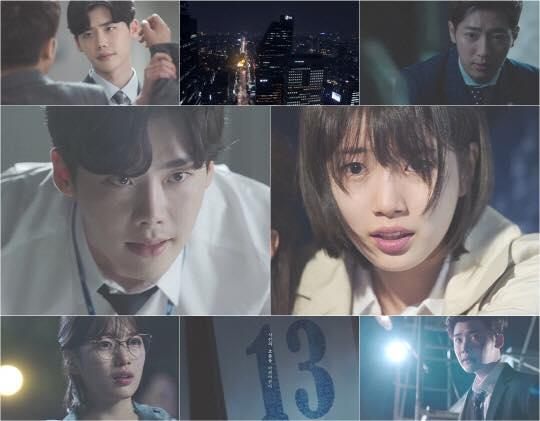 Hé lộ chuyện tình lắm nước mắt nhiều bi kịch của Lee Jong Suk và Suzy-2