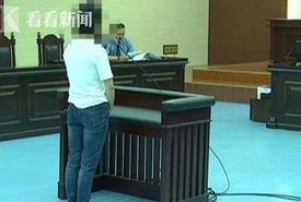 Sợ bị phát hiện sinh con trong kí túc xá, nữ sinh viên sát hại, nhét con vào vali kéo về quê