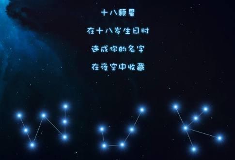 Người hâm mộ tiêu tiền tỷ mừng sinh nhật nam thần hot nhất Trung Quốc Vương Tuấn Khải tròn 18 tuổi-8