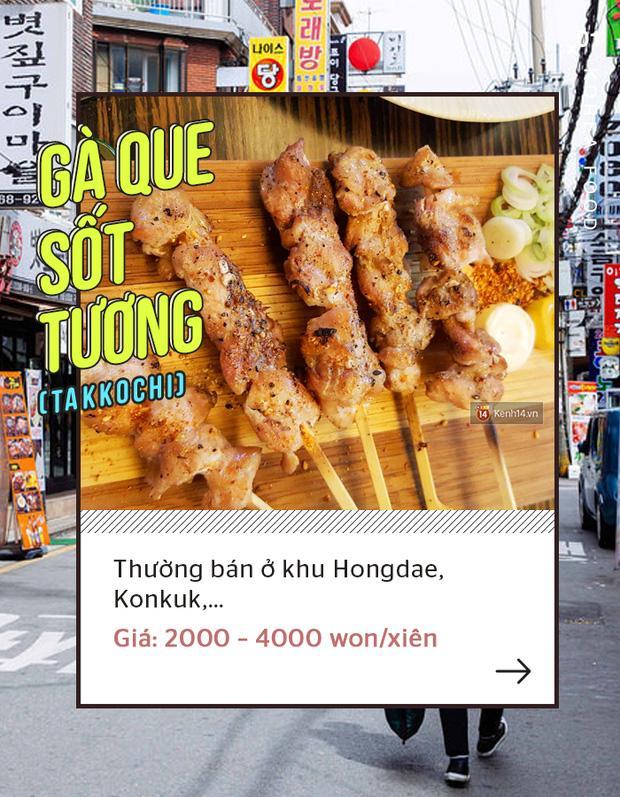 Tất tần tật những món ăn vặt phải thử khi đến Hàn Quốc-3
