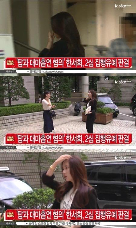Sao Hàn 23/9: Cô gái rủ T.O.P hút cần sa dát hàng hiệu toàn thân khi tới tòa án-1
