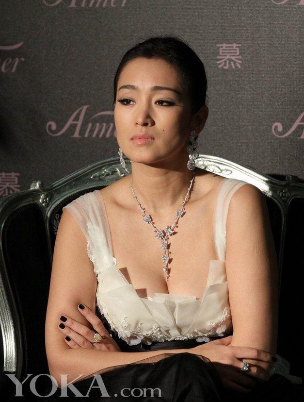 Những mỹ nhân Hoa ngữ sở hữu body khiến hội chị em bạn dì phải ghen tỵ-9