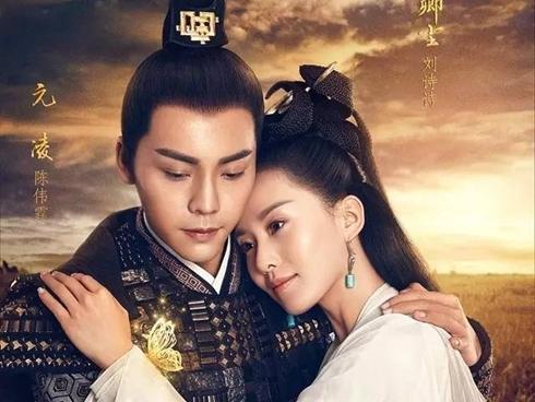Quizz: Đoán tên phim Trung Quốc qua ảnh cặp đôi diễn viên chính