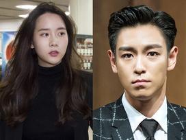 Sao Hàn 27/9: Bạn gái cũ tiết lộ T.O.P vẫn cố liên lạc với cô sau scandal hút cần sa