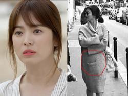 Liên tục mặc áo rộng che vòng hai, phải chăng Song Hye Kyo đã mang bầu?