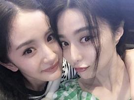 Phạm Băng Băng: 'Tôi sẵn sàng đóng phim đồng tính cùng Dương Mịch'