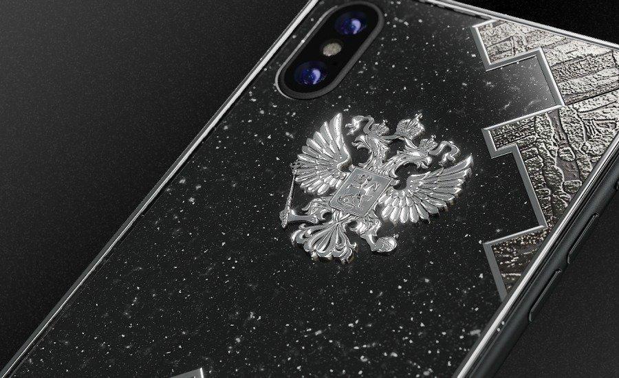 iPhone X gắn đá thiên thạch có giá hàng trăm triệu đồng-3