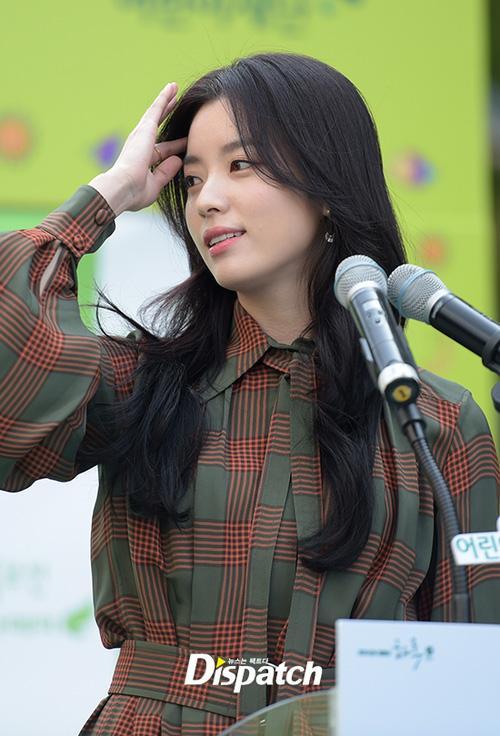 Sao Hàn 28/9: Cụ giáo Do Min Joon Kim Soo Hyun nhập ngũ vào cuối tháng 10-2