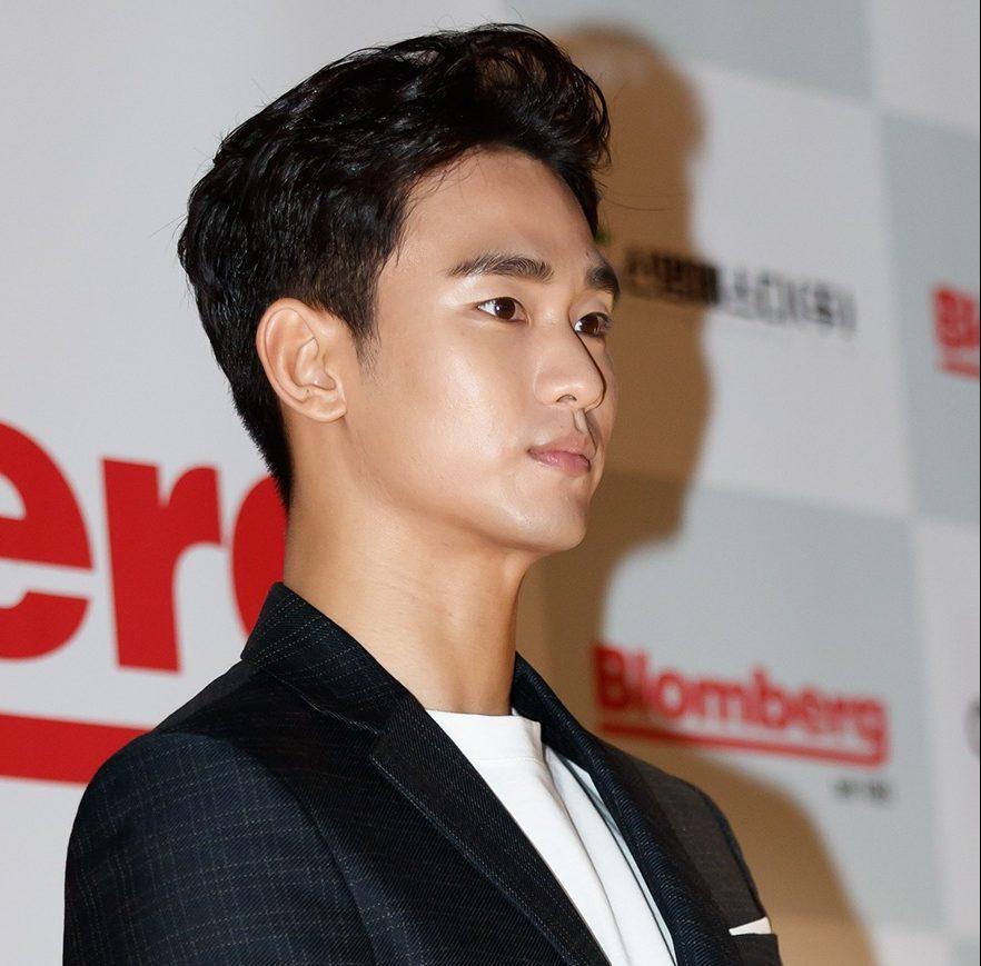Sao Hàn 28/9: Cụ giáo Do Min Joon Kim Soo Hyun nhập ngũ vào cuối tháng 10-1