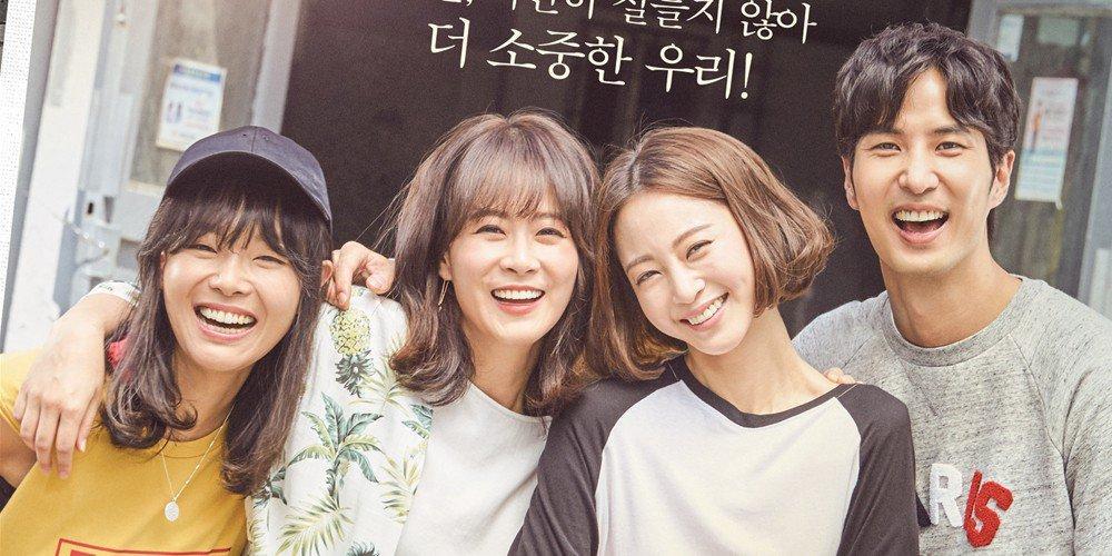 Sao Hàn 28/9: Cụ giáo Do Min Joon Kim Soo Hyun nhập ngũ vào cuối tháng 10-9