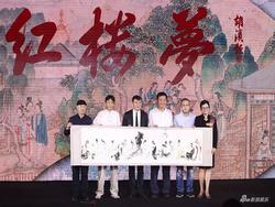 'Hồng Lâu Mộng' bản điện ảnh tuyển diễn viên trên toàn cầu