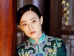'Năm ấy hoa nở trăng vừa tròn' của Tôn Lệ vượt mốc rating 3%
