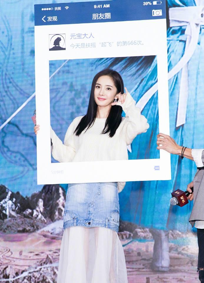 Sau scandal cướp vai, Dương Mịch khoe vẻ đẹp xuất sắc bên cạnh Ảnh đế Kim Mã-8