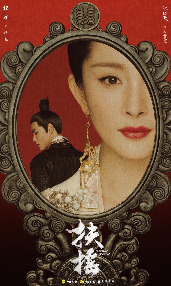 Sau scandal cướp vai, Dương Mịch khoe vẻ đẹp xuất sắc bên cạnh Ảnh đế Kim Mã-1