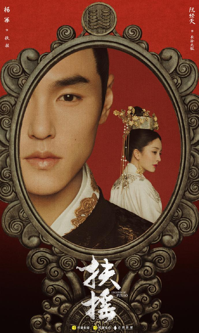 Sau scandal cướp vai, Dương Mịch khoe vẻ đẹp xuất sắc bên cạnh Ảnh đế Kim Mã-2