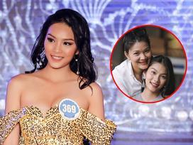 Con gái 'quả bom sex Việt' Kiều Trinh vào chung kết Hoa hậu Đại Dương 2017