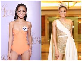 Có tên trong danh sách top 70 Hoa hậu Hoàn vũ, Mai Ngô không đến cũng không nói lý do