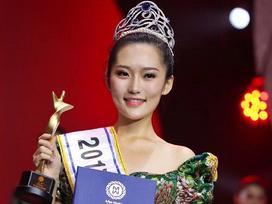 Không xấu như mọi năm, nhan sắc tân Hoa hậu Trung Quốc 2017 làm hài lòng dư luận