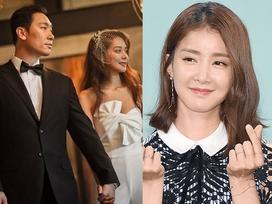 Sao Hàn 30/9: Có đến 4 ngôi sao nổi tiếng cùng kết hôn trong hôm nay